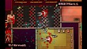 Hotline Miami PlayStation 4, PC, PlayStation 3, PS Vita thumbs