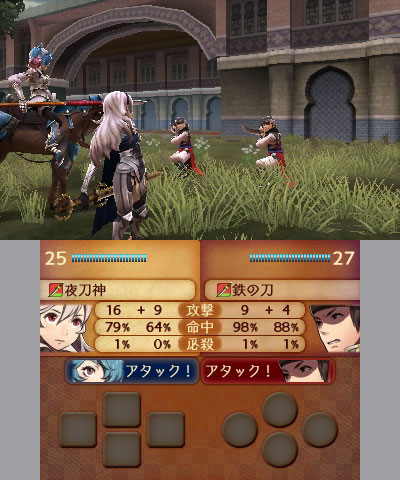 Fire Emblem Fates a quota 1.84 milioni