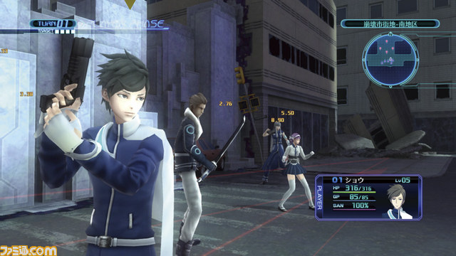 Lost Dimension arriva in Occidente