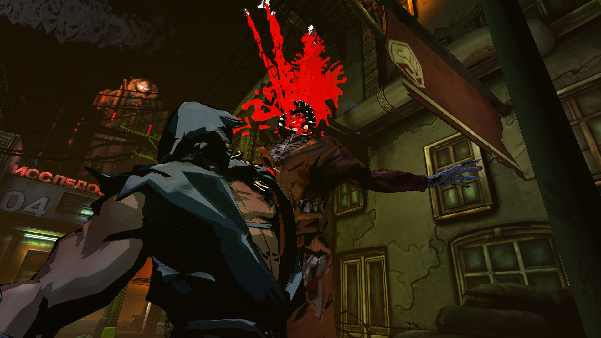 Intro e nuovo video per Yaiba: Ninja Gaiden Z