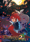 Cover Disgaea 2 PC