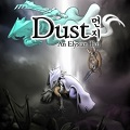 Dust: An Elysian Tail PlayStation 4