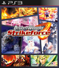 Dynasty Warriors Strikeforce PlayStation 3