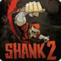 Shank 2 PlayStation 3