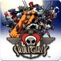 Skullgirls PlayStation 3