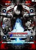 The King of Fighters 2002 Unlimited Match PC