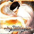 Virtua Fighter 5 Final Showdown PlayStation 3
